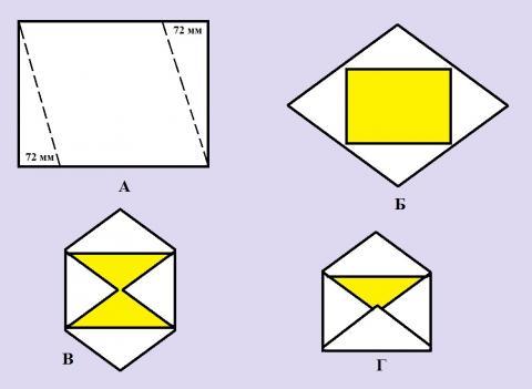Как сделать конверт большой из бумаги своими руками