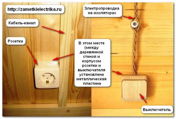 Электропроводка в деревянном доме своими руками фото