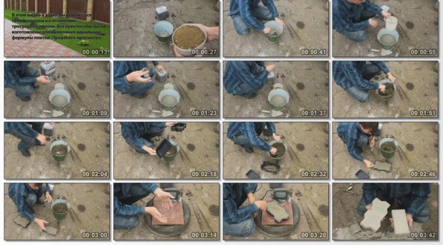 Из чего сделать тротуарную плитку своими руками