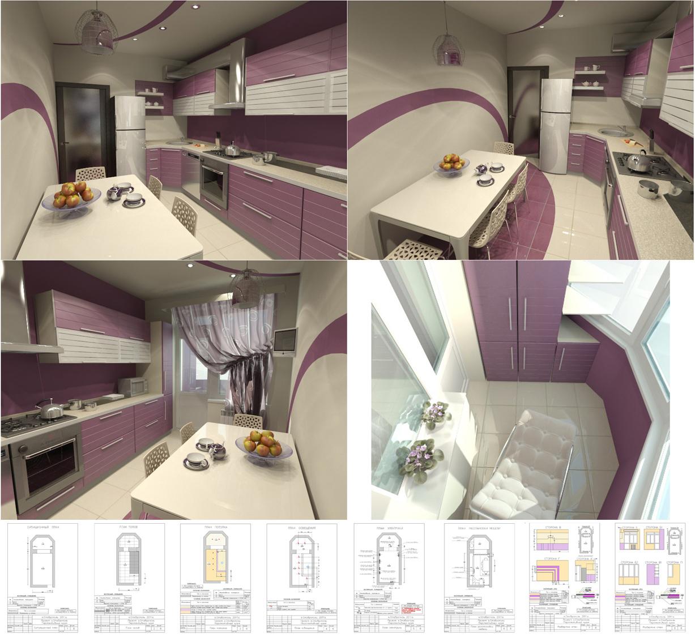 Дизайн кухни 8 кв м с балконом..