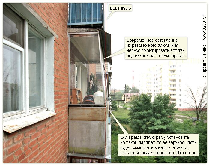 При остекленении балкона - главное не ошибиться в выборе сам.
