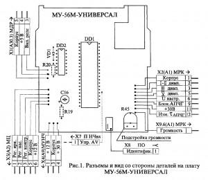 Схема тюнера eurosky dvb 8004